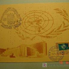 Sellos: 8095 TARJETA NACIONES UNIDAS O.N.U EXPOSICION MUNDIAL FILATELIA MADRID 1975 COSAS&CURIOSAS. Lote 4736408