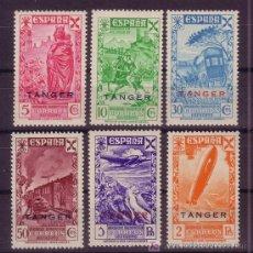 Sellos: TANGER BENEFICENCIA 17/22*** - AÑO 1943 - HISTORIA DEL CORREO. Lote 26008216