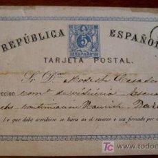 Sellos: ANTIGUO ENTERO POSTAL - REPUBLICA ESPAÑOLA, CIRCULADA, TAL COMO SE VE EN LAS FOTOS.. Lote 5550590