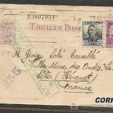 Sellos: TARJETA ENTERO CON FRANQUEO ADICIONAL CON CENSURA MILITAR 1938 DE BARCELONA A FRANCIA . Lote 19487534