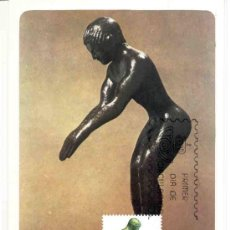 Sellos: ESPAÑA 1984.- TARJETA MAXIMA.- JUEGOS OLIMPICOS LOS ANGELES.- SALTADOR NATACION SIGLO XV A.C.. Lote 6539022