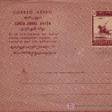 Sellos: MARRUECOS AEROGRAMA JINETE Y AVION 1949 (EDIFIL Nº 1) NUEVO. BONITO Y RARO ASI.. Lote 22727269