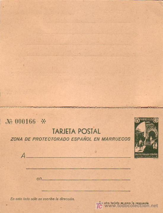 MARRUECOS ESPAÑOL: ENTERO POSTAL NUEVO (EDIFIL NUM. 22) RARO. OCASION. (Sellos - España - Dependencias Postales - Entero Postales)