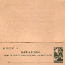 Sellos: MARRUECOS ESPAÑOL: ENTERO POSTAL NUEVO (EDIFIL NUM. 22) RARO. OCASION.. Lote 22910391