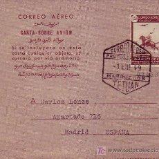Sellos: MARRUECOS AEROGRAMA JINETE Y AVION 1949 (EDIFIL Nº 1) CON MATASELLOS PRIMER DIA. MUY RARO ASI.. Lote 23428042