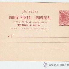 Sellos: CUBA -ALFONSO XII - LEYENDA CUBA - 1882 - 2 C. DE PESO. Lote 8638480