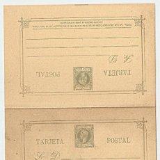 Sellos: FILIPINAS - ALFONSO XIII - TIPO INFANTE - LEYENDA FILIPINAS 1898 Y 99 - 1 CENTAVO + 1CENTAVO. Lote 8638585