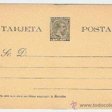 Sellos: PUERTO RICO - 1894 - ALFONSO XIII - TIPO PELÓN - 2 C. DE PESO. Lote 8707068