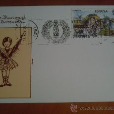 Sellos: TARJETA POSTAL VIII CICLO DE ZARZUELA NACIONAL AÑO 1985. Lote 25751116