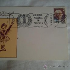 Sellos: TARJETA POSTAL CONMEMORATIVA VIII CICLO NACIONAL DE ZARZUELA. Lote 25751113