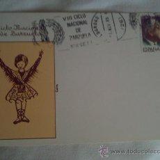Sellos: TARJETA POSTAL CONMEMORATIVA VIII CICLO NACIONAL DE ZARZUELA AÑO 1985. Lote 25751115