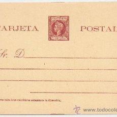 Sellos: ALFONSO XIII. TIPO INFANTE. LEYENDA PTO.-RICO 1898 Y 99 S DE POSTAL DEFORMADA PARTE INFERIOR . Lote 9014339
