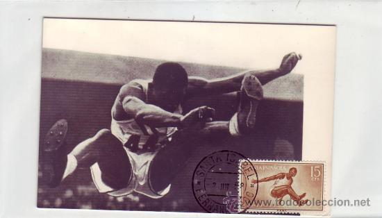GUINEA ESPAÑOLA DEPORTES SERIE BASICA 1958 (EDIFIL 378) EN BONITA Y RARA TARJETA MAXIMA. (Sellos - España - Dependencias Postales - Tarjetas Máximas)