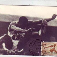 Sellos: GUINEA ESPAÑOLA DEPORTES SERIE BASICA 1958 (EDIFIL 378) EN BONITA Y RARA TARJETA MAXIMA.. Lote 22086808