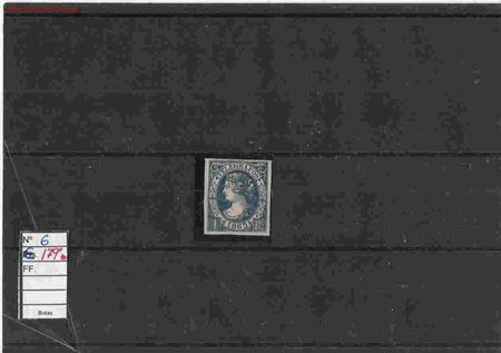 Nº 5 DE TELEGRAFOS SIN GOMA (Sellos - España - Dependencias Postales - Telégrafos)