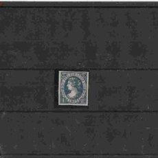 Sellos: Nº 5 DE TELEGRAFOS SIN GOMA . Lote 16613857