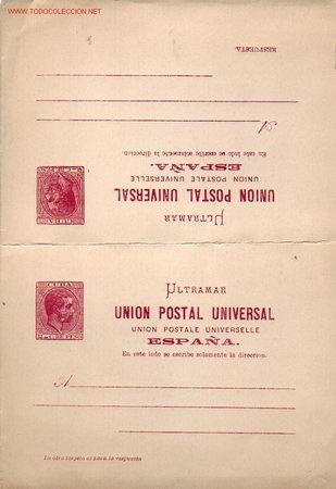 CUBA ALFONSO XII 2 CTS + 2CTS ENTERO POSTAL NUEVO 1882 (EDIFIL 13) CON VARIEDAD SIN CATALOGAR. (Sellos - España - Dependencias Postales - Entero Postales)