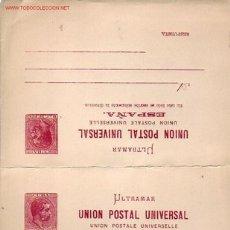 Sellos: CUBA ALFONSO XII 2 CTS + 2CTS ENTERO POSTAL NUEVO 1882 (EDIFIL 13) CON VARIEDAD SIN CATALOGAR.. Lote 26622237