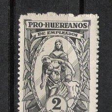 Sellos: T0332 FISCAL TABACALERA PRO HUERFANOS DE EMPLEADOS 2 PTS DENTADO ZIG-ZAG 25X45 MM 0332. Lote 27293158