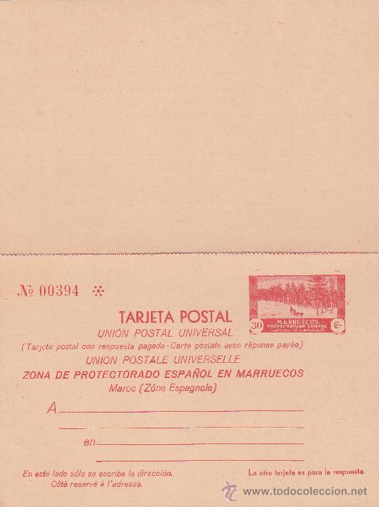 MARRUECOS ESPAÑOL: ENTERO POSTAL NUEVO: BOSQUE DE KETAMA (EDIFIL NUM. 25) RARO. OCASION. (Sellos - España - Dependencias Postales - Entero Postales)