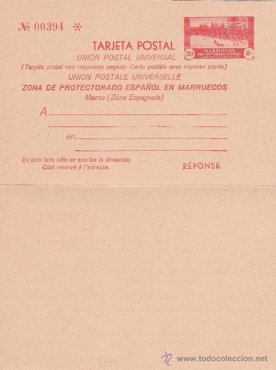 Sellos: MARRUECOS ESPAÑOL: ENTERO POSTAL NUEVO: BOSQUE DE KETAMA (EDIFIL NUM. 25) RARO. OCASION. - Foto 2 - 22910388