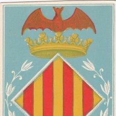 Sellos: GUINEA ESPAÑOLA AYUDA A VALENCIA 1958 ESCUDOS (EDIFIL 373) EN BONITA Y RARA TARJETA MAXIMA MODELO 1.. Lote 22252356