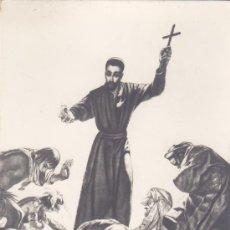 Sellos: GUINEA ESPAÑOLA PRO INDIGENAS 1958 RELIGION (EDIFIL 384) EN BONITA Y RARA TARJETA MAXIMA MODELO 2.. Lote 21908925