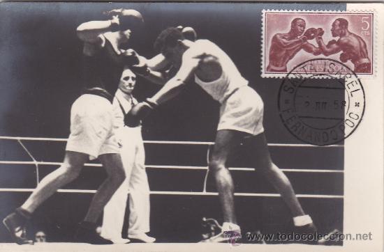 GUINEA ESPAÑOLA BOXEO DEPORTES SERIE BASICA 1958 (EDIFIL 376) EN BONITA Y RARA TARJETA MAXIMA. (Sellos - España - Dependencias Postales - Tarjetas Máximas)