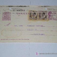 Sellos: ENTERO POSTAL REPUBLICA ESPAÑOLA SR DON CARLOS BORRAS BARCELONA - ALFREDO BOIX ALICANTE - 1938. Lote 12586928