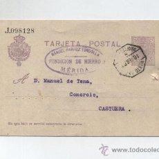 Sellos: TARJETA ENTERO POSTAL Nº 50, TIPO MEDALLON 1ª SERIE, 15 CTMOS. VIOLETA. Lote 13826292