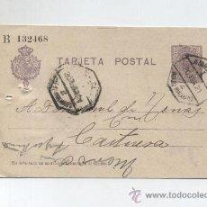 Sellos: TARJETA ENTERO POSTAL Nº 50, TIPO MEDALLON 1ª SERIE, 15 CTMOS. VIOLETA. Lote 13826341