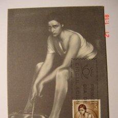 Sellos: 879 OCASION ! JULIO ROMERO DE TORRES TARJETA MAXIMA AÑO 1965 OTRAS SIMILARES EN MI TIENDA. Lote 14623188