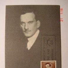 Sellos: 880 OCASION ! JULIO ROMERO DE TORRES TARJETA MAXIMA AÑO 1965 OTRAS SIMILARES EN MI TIENDA. Lote 14623191