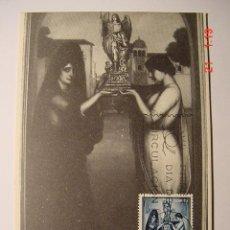 Sellos: 888 OCASION ! JULIO ROMERO DE TORRES TARJETA MAXIMA AÑO 1965 OTRAS SIMILARES EN MI TIENDA. Lote 14623211