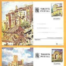 Sellos: 1975 ENTERO POSTALES TURISMO. Lote 14775762