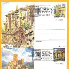 Sellos: 1975 ENTERO POSTALES TURISMO PRIMER DIA. Lote 14775860