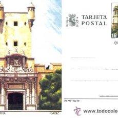 Sellos: 1 TARJETA ENTERO POSTAL---AÑO 1988---CADIZ (PUERTA DE TIERRA). Lote 16305237