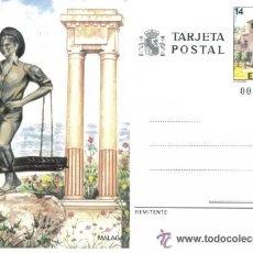 Sellos: 1 TARJETA ENTERO POSTAL---AÑO 1987---MALAGA (EL CENACHERO). Lote 16305264