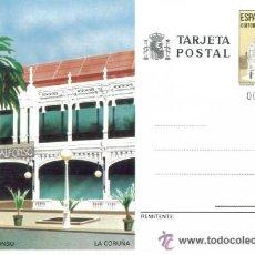 Sellos: 1 TARJETA ENTERO POSTAL---AÑO 1985---LA CORUÑA (KIOSKO ALFONSO). Lote 16305294
