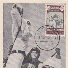 Sellos: IFNI FAMILIA NOMADA 1947 (EDIFIL 36) EN BONITA Y RARA TARJETA MAXIMA MODELO 2.. Lote 23860113