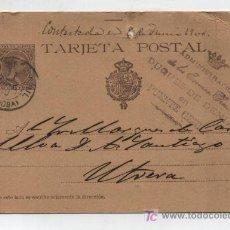 Sellos: TARJETA ENTERO POSTAL Nº 36. 10 CTMS CASTAÑO.MATASELLADO EN PUENTE GENIL JUNIO 1900 CON SELLO DE. Lote 51602491