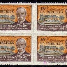 Sellos: MAGNIFICO BLOQUE DE CUATRO- SELLO COLEGIO HUERFANOS DE TELEGRAFOS - 90 ANIVERSARIO - MELILLA -10 CTS. Lote 21118111