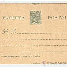 Sellos: PUERTO RICO 1896 - ALFONSO XIII TIPO PELÓN - 2 C. VERDE AZULADO. Lote 27036524