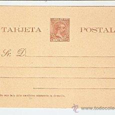 Sellos: PUERTO RICO 1896 - ALFONSO XIII TIPO PELÓN - 3 C. CASTAÑO ROJO. Lote 27036525