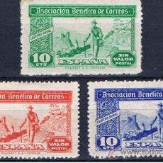 Sellos: ASOCIACION BENEFICA DE CORREOS * NUEVOS 10 CTS VARIEDADES DE COLOR. Lote 243400215
