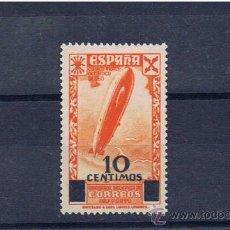 Timbres: ESTADO ESPAÑOL HISTORIA DE CORREOS EDIFIL 52 * NUEVO 1940 VALOR 2010 CATALOGO 3.75 EUROS. Lote 23289936