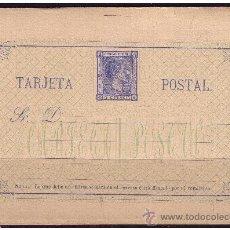 Sellos: ENTERO POSTAL 1875 ALFONSO XII, CATÁLOGO ÁNGEL LAIZ Nº 8 (*). Lote 23464863