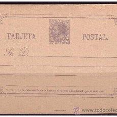 Sellos: ENTERO POSTAL 1882 ALFONSO XII CORREOS Y TELÉGRAFOS, CATÁLOGO ÁNGEL LAIZ Nº 11 (*). Lote 23464879