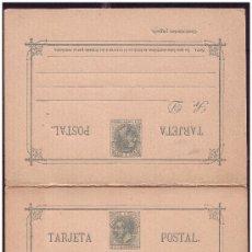 Sellos: ENTERO POSTAL 1882 ALFONSO XII CORREOS Y TELÉGRAFOS, CATÁLOGO ÁNGEL LAIZ Nº 12 (*). Lote 23464899