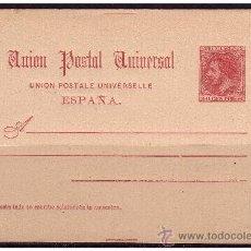 Sellos: ENTERO POSTAL 1884 ALFONSO XII COMUNICACIONES, CATÁLOGO ÁNGEL LAIZ Nº 17C (*). Lote 23464906